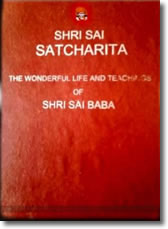 Sri Sai downloaden Satcharitra in Deutsch.pdf